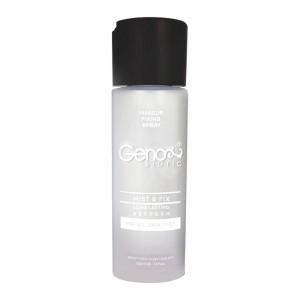 اسپری رطوبت رسان و تثبیت کننده آرایش انواع پوست ژنو